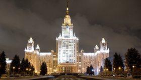 Картинка: Университет, здание, площадь, ночь, огни, ель