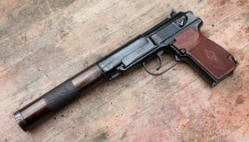 Картинка: Пистолет, Макарова, глушитель, лежит