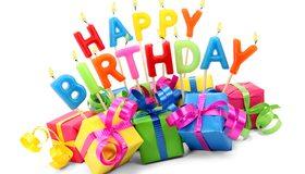Картинка: День рождения, подарки, лента, буквы, свечи