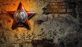 Картинка: Звезда, солдат, камень, победа, 9 Мая